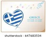 heart logo made from the flag...   Shutterstock .eps vector #647683534