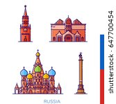 sights of russia  city... | Shutterstock .eps vector #647700454