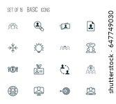 business management icons set....   Shutterstock .eps vector #647749030