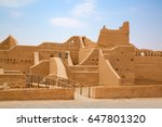 streets of the old city diriyah ... | Shutterstock . vector #647801320