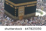 mecca  saudi arabia  september... | Shutterstock . vector #647825350