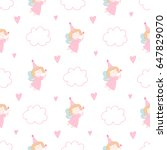 seamless pattern with cute fairy | Shutterstock .eps vector #647829070