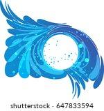 water frame  splashes of water... | Shutterstock .eps vector #647833594