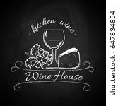 wine house logo  label  badge... | Shutterstock .eps vector #647834854