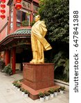 Small photo of Changsha, China - April 15, 2017: The Chairman Mao's Statute at Chilly Garden in Changsha, also known as Huogongdian, which is a Han folk culture and food culture in one of the public places.