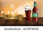 dark beer. vector illustration | Shutterstock .eps vector #647878420