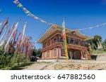 Gurung Monastery   A Beautiful...