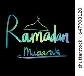 ramadan mubarak watercolor with ... | Shutterstock .eps vector #647908120