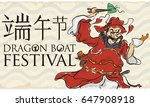 banner with traditional zhong...