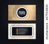business card. vintage... | Shutterstock .eps vector #647923834
