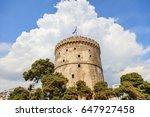 Thessaloniki  Greece. White...