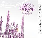 ramadan kareem purple | Shutterstock .eps vector #647938660