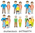 family structure | Shutterstock .eps vector #647966974