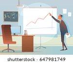 business planning   startup....   Shutterstock .eps vector #647981749
