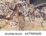 natural rock | Shutterstock . vector #647989600