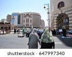 mecca  saudi arabia   june 21... | Shutterstock . vector #647997340