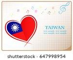 heart logo made from the flag...   Shutterstock .eps vector #647998954