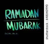 ramadan mubarak watercolor text ...