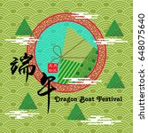 Chinese Dragon Boat Festival...