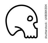 skull   Shutterstock .eps vector #648084304
