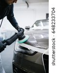 car detailing   hands with... | Shutterstock . vector #648233704