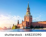 spasskaya tower of the kremlin... | Shutterstock . vector #648235390