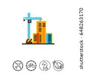 building company icon | Shutterstock .eps vector #648263170