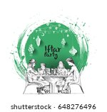 happy muslim family ramadan... | Shutterstock .eps vector #648276496