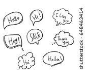 doodle speech bubble vector | Shutterstock .eps vector #648463414