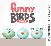a set of funny birds from a... | Shutterstock .eps vector #648511414