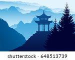 huashan mountain  xi'an  china  ... | Shutterstock .eps vector #648513739