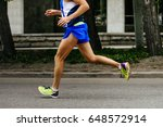 one runner man running on city... | Shutterstock . vector #648572914