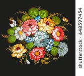 vintage flowers embroidery... | Shutterstock .eps vector #648597454