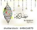 ramadan kareem greeting card.... | Shutterstock .eps vector #648616870