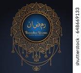 month ramadan greeting card...   Shutterstock .eps vector #648669133
