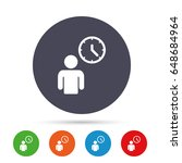 person waiting sign icon. time... | Shutterstock .eps vector #648684964