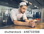man japanese restaurant chef... | Shutterstock . vector #648733588