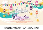 ramadan kareem vector... | Shutterstock .eps vector #648827620