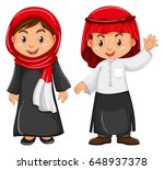 boy and girl in irag outfit... | Shutterstock .eps vector #648937378