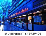 paris   france  may 24  2017  ... | Shutterstock . vector #648939406