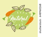 leaves organic icon | Shutterstock .eps vector #648960268
