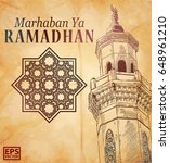 mosque handrawn and sketch... | Shutterstock .eps vector #648961210