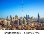 beautiful luxury dubai downtown ...   Shutterstock . vector #648988798