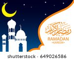 ramadan  | Shutterstock .eps vector #649026586