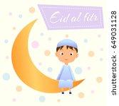 ramadan kareem greeting card... | Shutterstock .eps vector #649031128