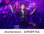 blur club party and ovelay dj... | Shutterstock . vector #649089766