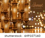 eid mubarak with beautiful...   Shutterstock . vector #649107160