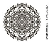mandala. ethnic decorative... | Shutterstock .eps vector #649108264