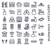 building icons set. set of 36... | Shutterstock .eps vector #649116589