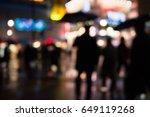 out of focus  pedestrians... | Shutterstock . vector #649119268